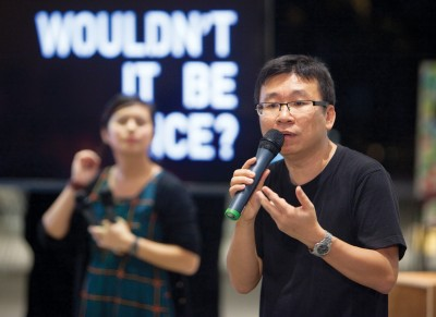 Discussing Singapore's Future, Through Art