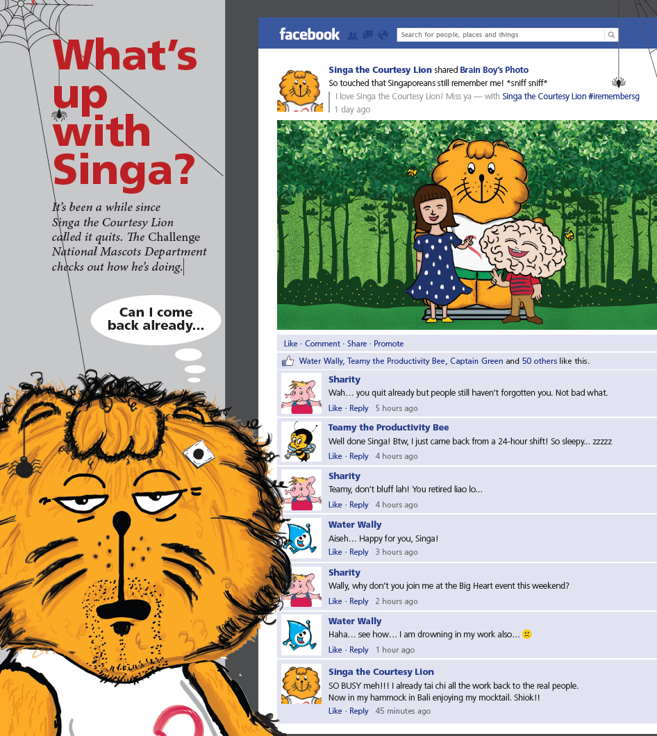 What's Up with Singa, the Courtesy Lion?