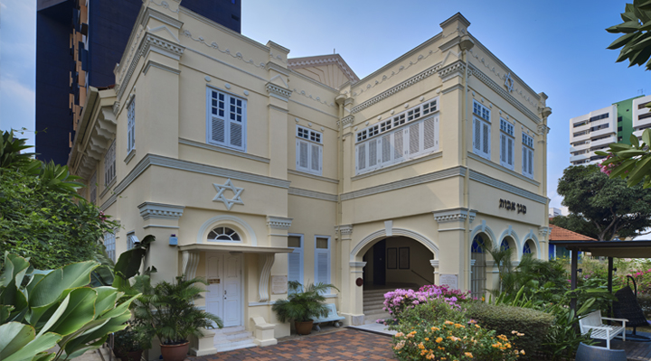 Oldest Jewish synagogue in Singapore